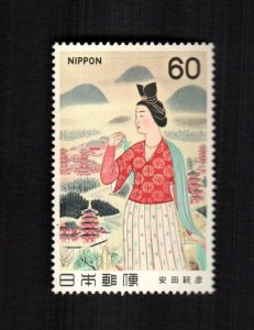 Japan  1444  MNH cat $  1.00