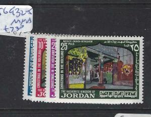 JORDAN  (PP1304B)  SG 932-5   MNH