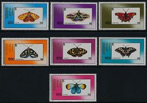 Mongolia 1904-10 MNH Butterflies