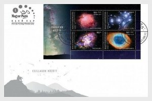 2018    HUNGARY  -  INTERSTELLAR MILKY WAY GALAXY -  FIRST DAY COVER