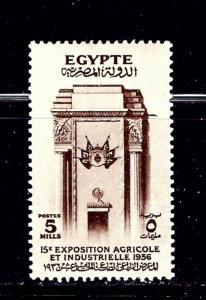 Egypt 198 MH 1936 issue