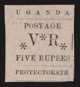 UGANDA 1896 Type-set 5R VARIETY SMALL O RARE TOP VALUE!