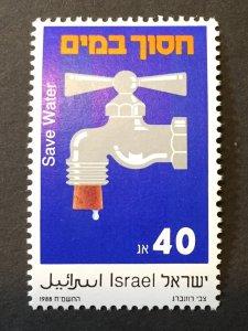 Israel 1988 #982, MNH