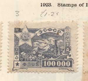 Trans-Caucasian Federation 1923 Early Issue Fine Used 100,000k. 298281