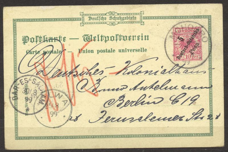 German East Africa Private Postal Stationery PP 2 DAR-ES-SALAAM, VF ++ used