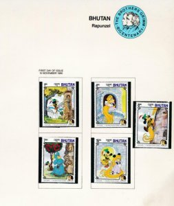 DISNEY BHUTAN 522-526 MINT NH RAPUNZEL