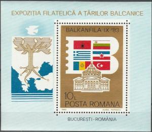 Romania #3164 MNH F-VF (SU6483)