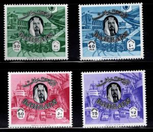 BAHRAIN Scott 145-148 MH* from 1966 set