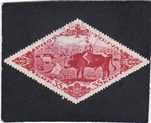 Tannu Tuva,  #   84    used