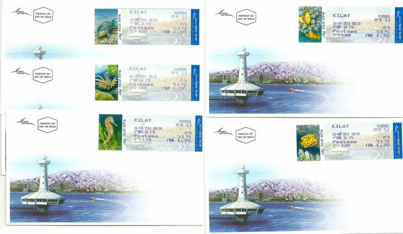 ISRAEL STAMPS. SET OF 5 FD COVERS EILAT-RED SEA. ATM MACHINE STAMPS. 2011