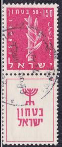 Israel 125 USED 1957 Haganah Insignia + Label