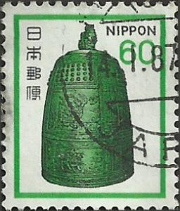 Japan Unidentified Box Item