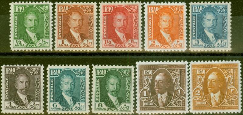 Iraq 1931 set of 10 to 2R SG80-89 Fine & Fresh Mtd Mint