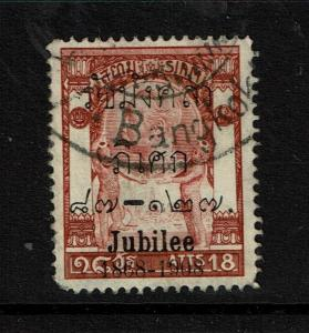 Thailand SC# 117, Used, Hinge Remnant - S4846