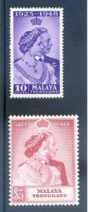 Malaya (Trengganu) 1948 Silver Wedding SG61/2 Mounted Mint