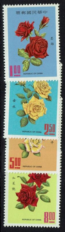 China (ROC) SC# 1628 - 1631 - Mint Never Hinged - 043016