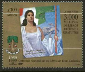 MEXICO 2142, Free Textbook National Commission. MINT, NH. VF. (69)