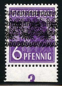 GERMANY BUNDESREPUBLIC  6 PFENNIG SCOTT#601 VARIETY  MICHEL#37I DDD MINT NH