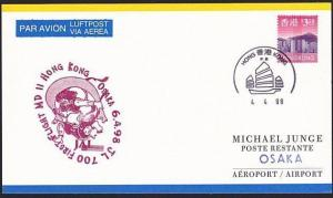 HONG KONG 1998 first flight postcard to Osaka Japan.........................8331