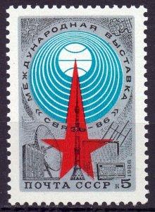 Soviet Union. 1986. 5663. Exhibition, Communication. MNH.