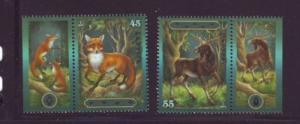 Latvia Sc 691-2 2007 wild animals stamp set mint NH