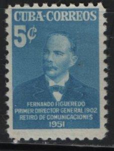 CUBA, 457, HINGED, 1951, Fernando Figueredo