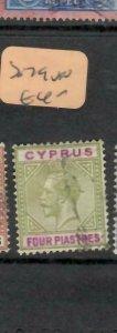 CYPRUS  (P01006B)  KGV  4 PI SG 79  VFU