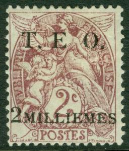 EDW1949SELL : SYRIA 1919 Sc #2 VF MOG Ovpt looks good but cannot verify Cat $575