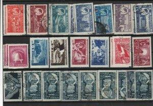 Romania Stamps Ref 14225
