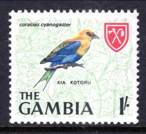 Gambia 222 Bird MNH VF