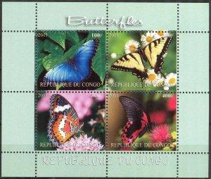 Congo 2011 Butterflies (5) MNH Cinderella !