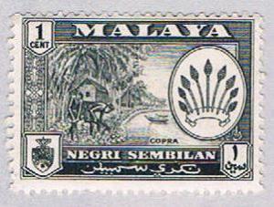 MalayaÿNegri Sembilan 64 MLH Arms of Negri Sembilan (BP23111)