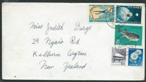 JAPAN 1967 airmail cover to New Zealand nice franking................38533