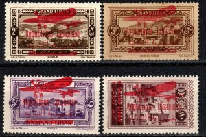 Lebanon #C25-8 F-VF  Unused CV $16.50 (X5648)