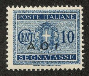 Italian East Africa, Scott #J2, Unused, Hinged
