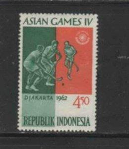 INDONESIA #567 1962 4.50r HOCKEY MINT VF NH O.G
