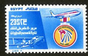 EGYPT 1190 MNH SCV $3.25 BIN $1.75 AIRPLANE