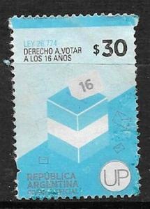 #392 ARGENTINA 2014 VARIETY UP DEC.GAN 30 PERF VERY DISPLACED GJ 4029 USED