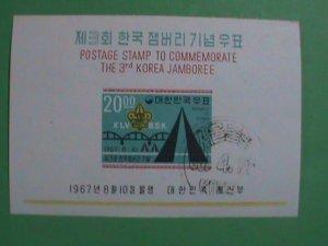 KOREA STAMP 1967-SC#581a  3RD KOREAN BAY SCOTS JAMBOREE- CTO-NOT HING SET: RARE.