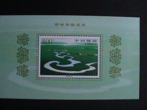 1998 PR-CHINA XILLINGUOLE GRASSLAND  SOUVENIR SHEET SC# 2879