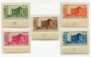 French Sudan Scott B2-6 B6 French Revolution 1939 Bastille Mint NH