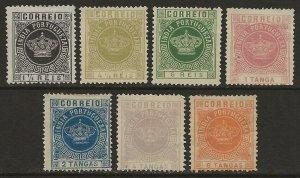 Portuguese India 1882-83 Crown Set #162-168 VG Unused (No gum) CV $10.40