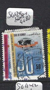 KUWAIT (P3006BB)  SG  1290-1    VFU