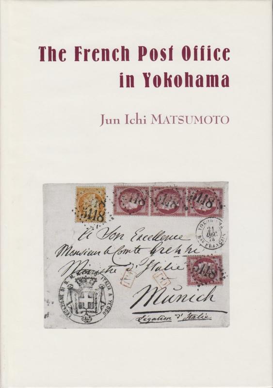 French Post Office in Yokohama, Jun Ichi Matsumoto NEW