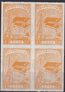Korea 27 MNH  Block Of 4 CV $36.00 (V4875)