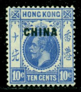 Great Britain Offices in China #6 Mint F-VF VLH CV $14.00