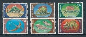[105461] Bulgaria 1990 Prehistoric animals dinosaurs triceratops  MNH