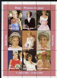 Burkina Faso 1997 Princess Diana #1 perf sheetlet contain...