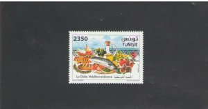 TUNISIA :Sc. 1569 / **MEDITERRANEAN DIET **/ SINGLE  / MNH