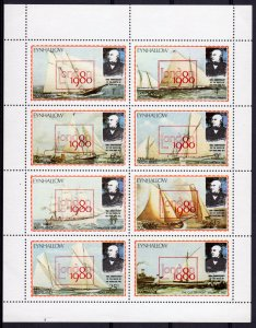 Eynhallow 1979 Ships-Sir Rowland Hill  ovpt.London'80 Shlt (8) Perforated MNH